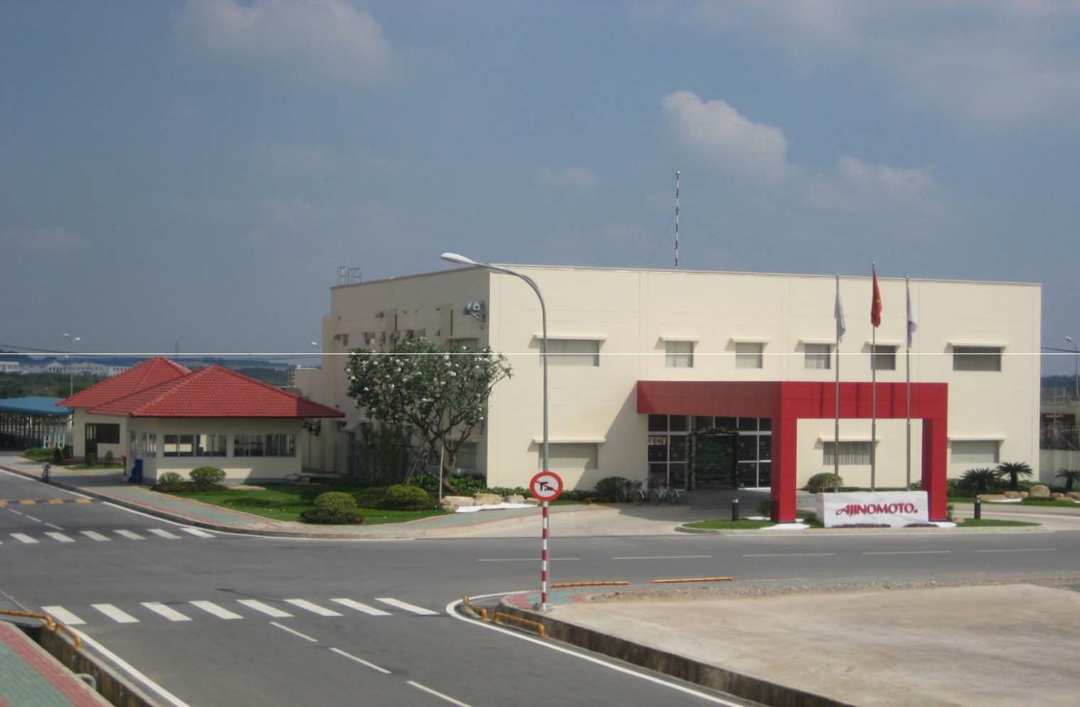 Ajinomoto Factory Project